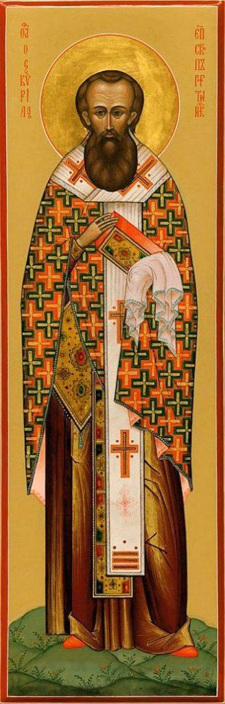 Свети свештеномученик Кирил, епископ гортински на Криту