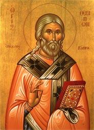 Свети свештеномученик Терапонт, епископ кипарски