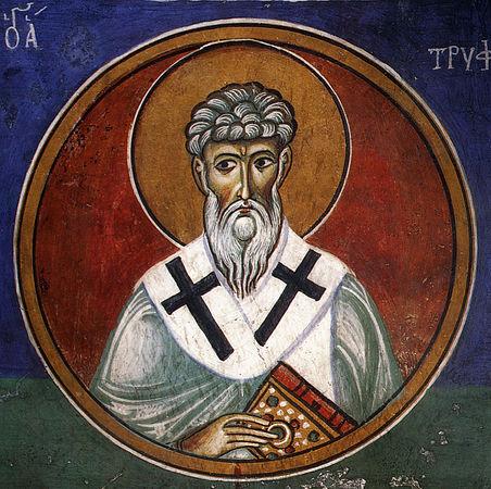 Свети Трифилије, епископ Леквусије Кипарске
