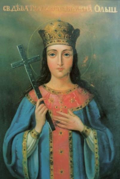 Обретеније моштију свете Јулијаније, девице