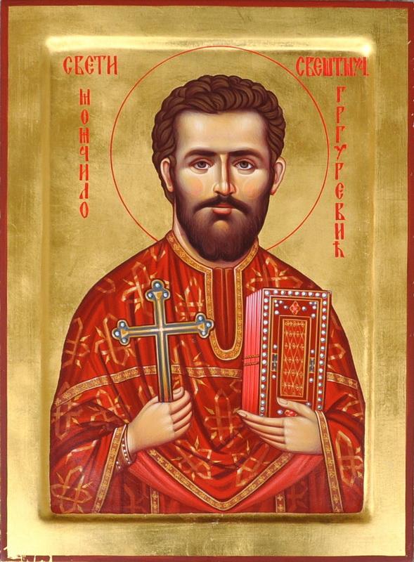 Пренос моштију светог новог свештеномученика Момчила Гргуревића