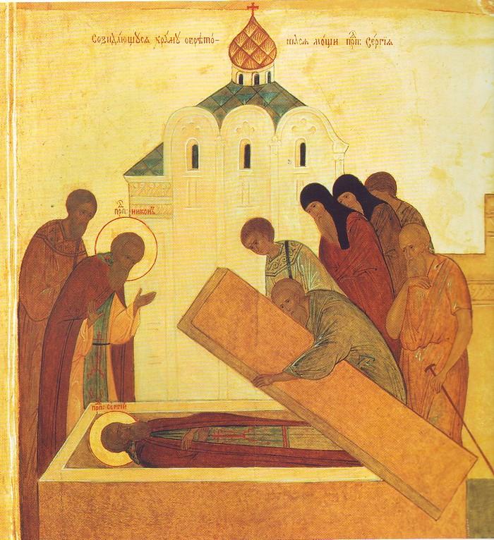 Проналазак моштију светог Сергија Радонежског
