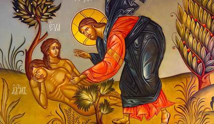 Бене ха Елохим - синови Божији (בני האלהים)