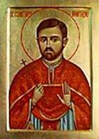 Свештеномученик Георгије - Ђорђе Богић, парох нашички