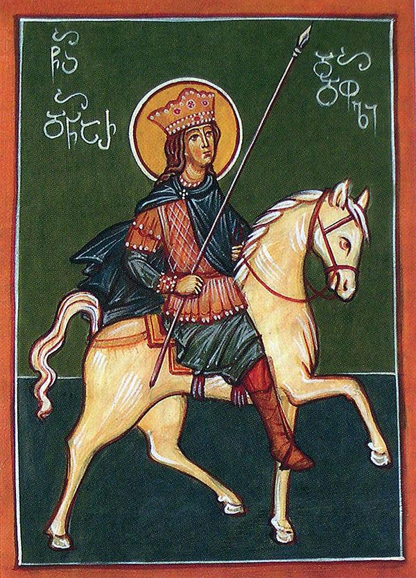 Света краљица Динар
