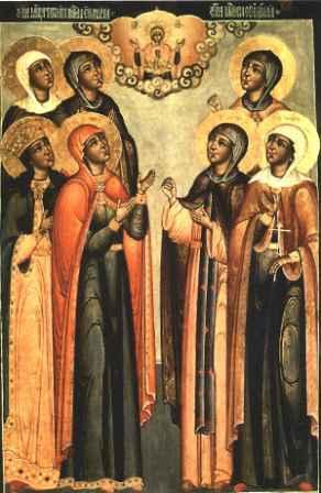Света Марта