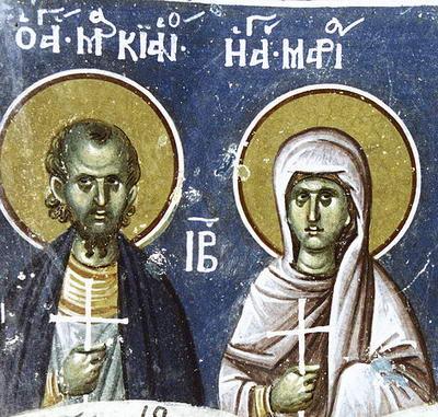 Света мученица Голиндуха Персијанка, названа и Марија