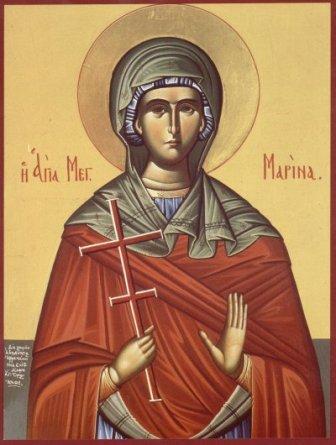 Света мученица Марина - Огњена Марија