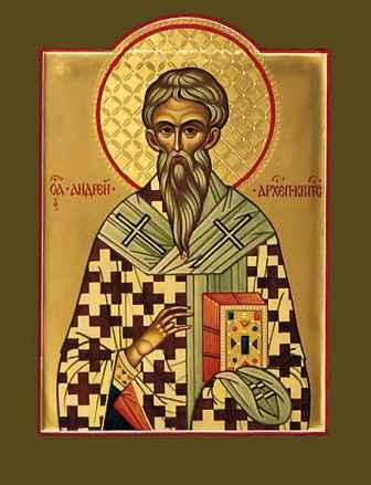 Свети Андреј, архиепископ критски