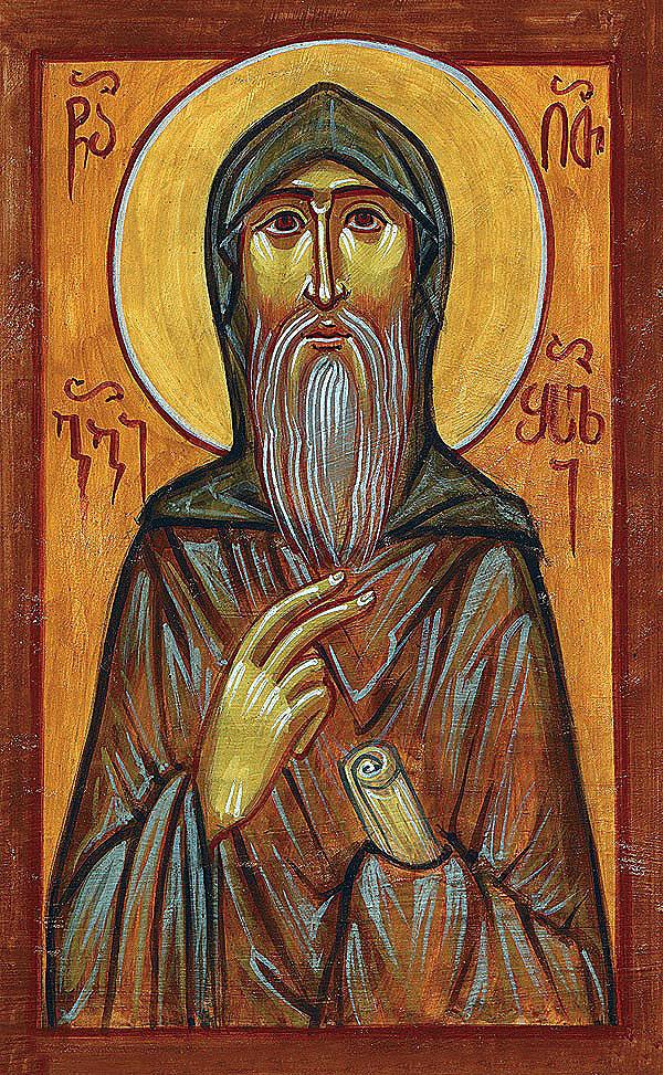 Свети Георгије Богоносац