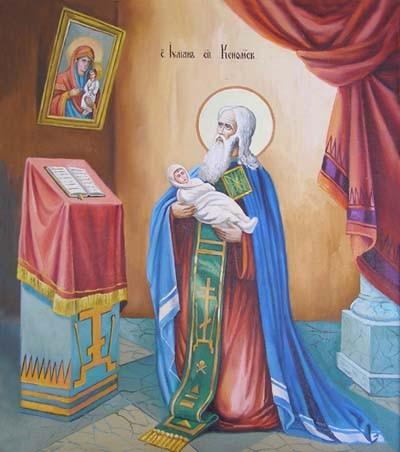 Свети Јулијан, епископ кеномански у Галији