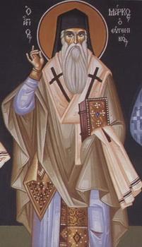 Свети Марко Ефески, исповедник