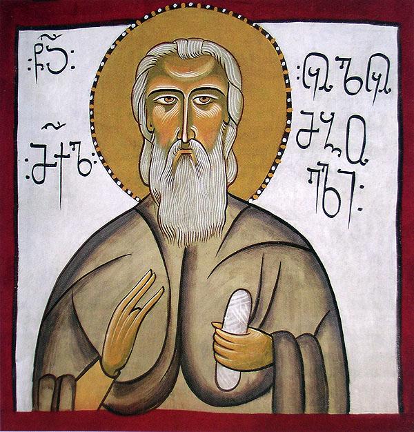 Свети Михаил уломпски, грузијски