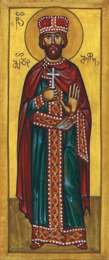 Свети Мирдат краљ Карталије
