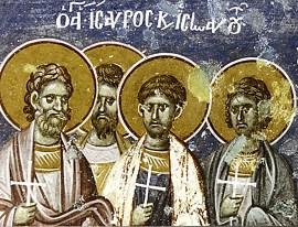 Свети мученици Исавр ђакон, Василије, Инокентије, Филикс, Ермије и Перегрин