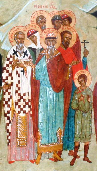 Свети мученици Теодор и Јован