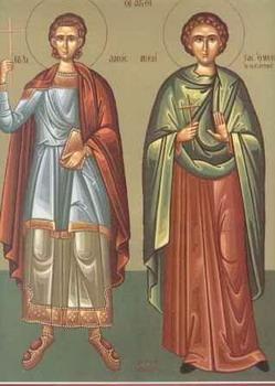Свети мученик Јулијан Тарсанин