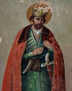 Свети мученик Луарсаб II, књаз карталински у Грузији