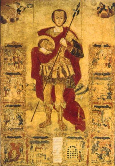 Свети мученик Зосим војник