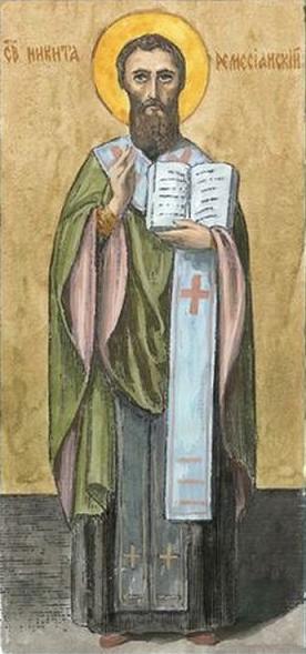 Свети Никита, епископ ремесијански