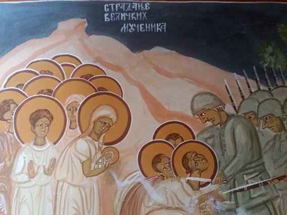 Свети новомученици  велички и горњеполимски