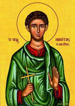 Свети новомученик Никита нисирски