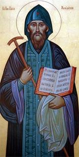 Свети Пајсије хиландарски