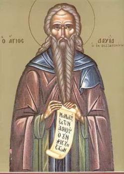 Свети преподобни Давид солунски
