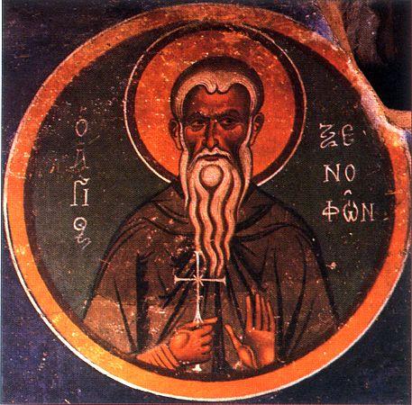 Свети преподобни Ксенофонт робејски