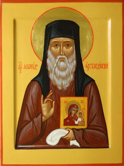 Свети преподобни Леонид Устнедумски