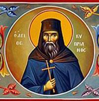 Свети преподобни мученик Кипријан Нови