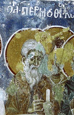 Свети преподобни мученик Патермутије и Коприје