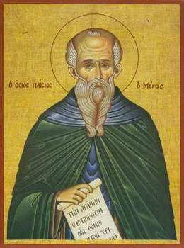 Свети преподобни Пајсије Велики