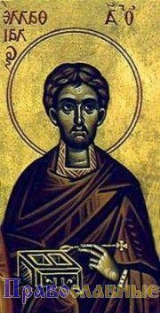 Свети преподобни Павле Лекар