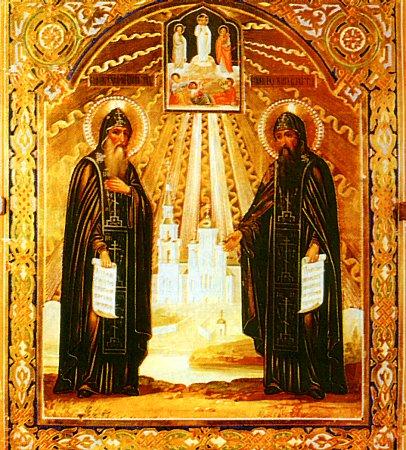 Свети преподобни Сергије и Герман, валаамски чудотворци