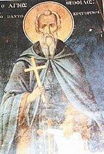 Свети преподобни Теофил Мироточиви