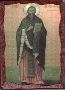 Свети преподобномученик Анастасије