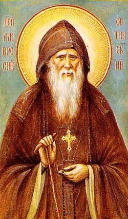Свети Севир, презвитер
