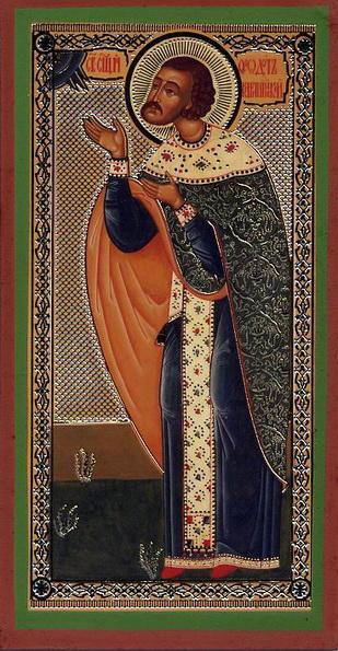 Свети свештеномученик Теодор, епископ киринејски
