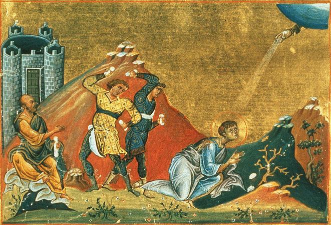 Откриће и пренос моштију светог Стефана, архиђакона и првомученика