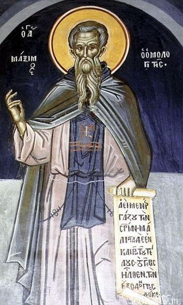 Пренос моштију преподобног Максима Исповедника