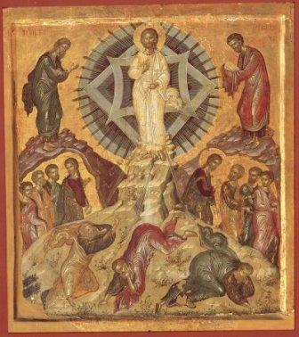 +++ Преображење Господа Бога и Спаса нашег Исуса Христа