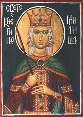 Света царица Милица