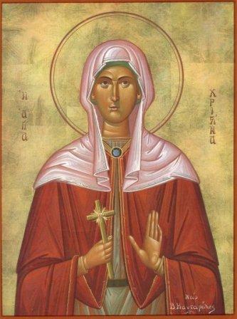 Света мученица Христина