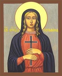Света мученица Серафима