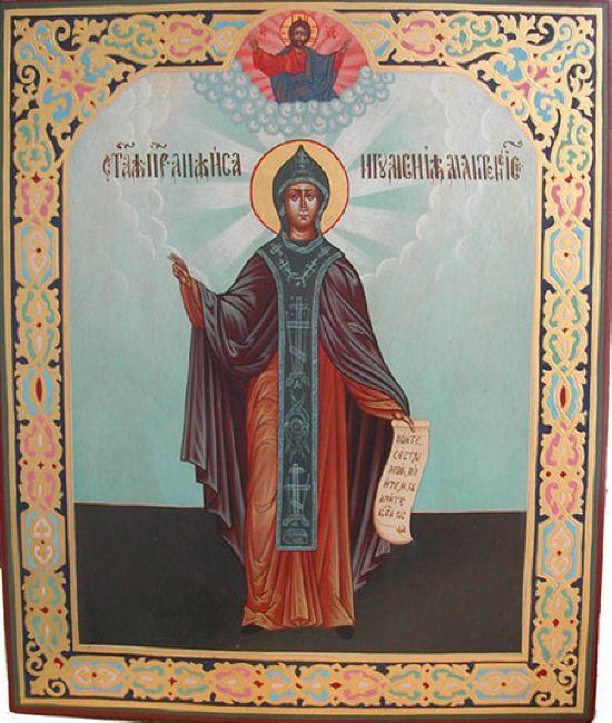 Света преподобна Антуса игуманија