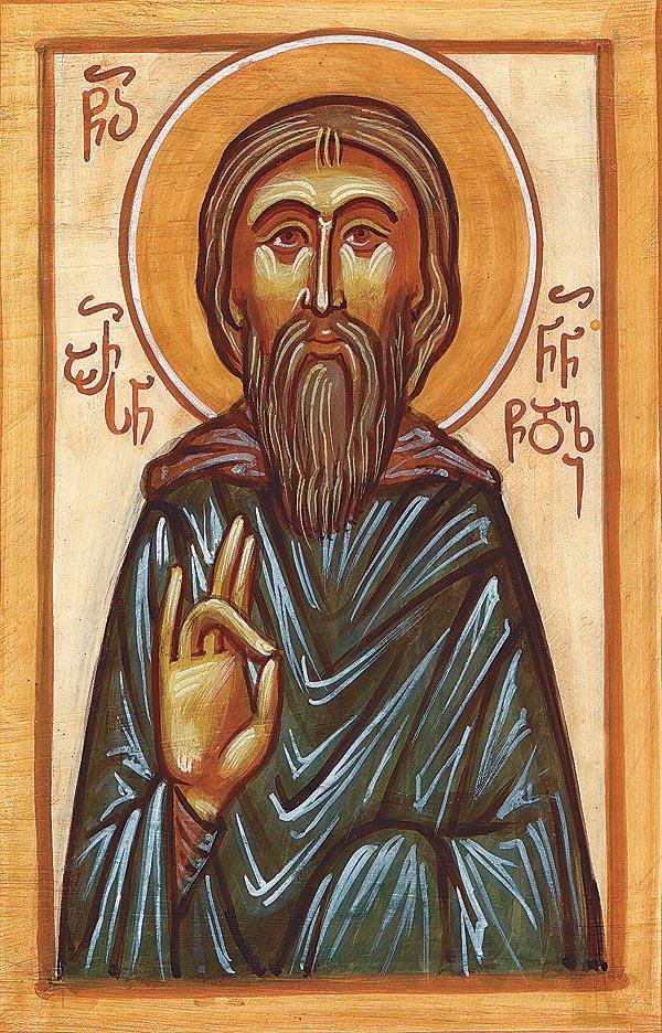 Свети Арсеније Ниноцминдски