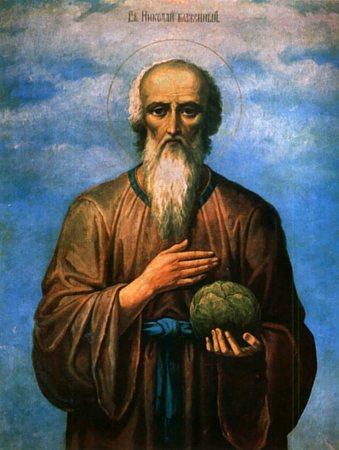 Свети блажени Николај