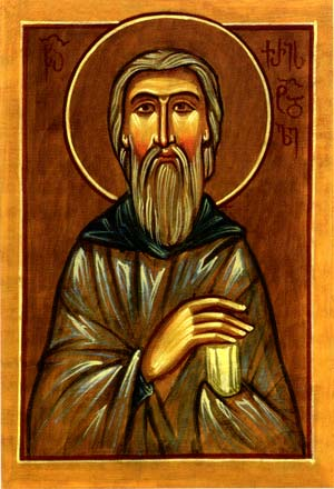 Свети Христодул Филозоф