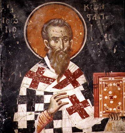 Свети Јован и Георгије патријарси Цариградски